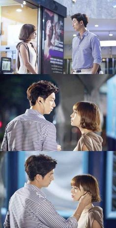 [Spoiler] Gong Yoo and Lee Min Jung Go on a Movie Date