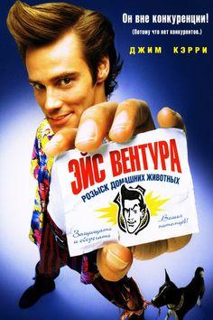 Watch->> Ace Ventura: Pet Detective 1994 Full - Movie Online