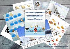 """ТК """"Большое путешествие маленького пингвина"""" - Babyblog.ru"""