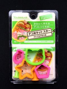 Fingers crossed but I'm hoping you'll love this: Japanese Cat Cookie Cutters - Japanese Cookie Cutters -  Cat -  https://www.etsy.com/listing/516015315/japanese-cat-cookie-cutters-japanese?utm_campaign=crowdfire&utm_content=crowdfire&utm_medium=social&utm_source=pinterest