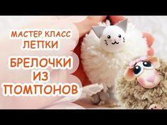 Polymer Clay & mixed media tutorial - How to make fluffy animals by Anna Oriana