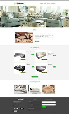 mebelson.by - сайт мебельной фабрики