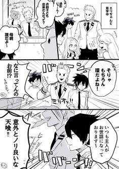 埋め込み My Hero Academia Episodes, Hero Academia Characters, Buko No Hero Academia, My Hero Academia Manga, Ship Art, Boku No Hero Academy, Manga Anime, Fan Art, Comics