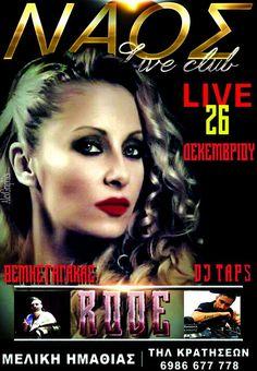 Ζωντανή Μουσική @ ΝΑΟΣ Live Club στην Μελίκη !  Ιωάννα Ροντέ (Τραγούδι)  DjDaps (On Decks)  Themis Gag (Τουμπερλέκι)