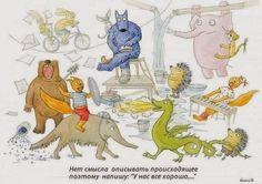 Блокада торговли На Крови. Донбасс - Страница 73 - Политика
