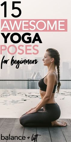 Learn how to get started with a home yoga practice and what poses are best for beginners in this post. Learn how to get started with a home yoga practice and what poses are best for beginners in this post. Fitness Workouts, Fitness Motivation, Weight Loss Motivation, Fitness Tips, Yoga Fitness, Fitness Humor, Fitness Journal, Fitness Men, Fitness Style