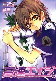 anime Anime, Cage, Cartoon Movies, Anime Music, Animation, Anime Shows