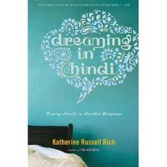 dreaming in hindi: