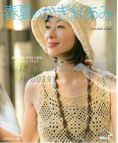 Let's Knit Series 13 - Tatiana Laima - Picasa ウェブ アルバム Crochet Chart, Love Crochet, Crochet Stitches, Knit Crochet, Crochet Patterns, Knitting Magazine, Crochet Magazine, Knitting Books, Crochet Books