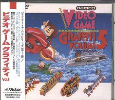 Namco Video Game Graffiti Vol. 5