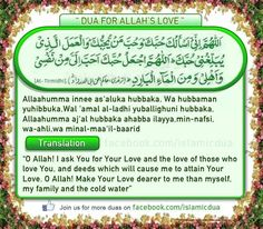 Dua to gain ALLAH'S LOVE, love of other people and good deeds - Islamic Du'as (Prayers and Adhkar) Islamic Prayer, Islamic Teachings, Islamic Dua, Duaa Islam, Allah Islam, Islam Quran, Islam Muslim, Beautiful Dua, Beautiful Prayers