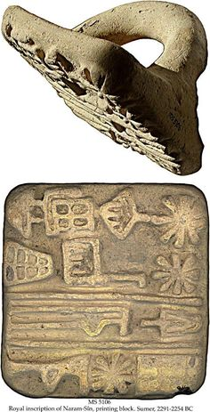 The oldest evidence of printing is the stamping of inscriptions into the soft clay of bricks before firing. This was done by Sumerian Naram-Sîn of Akkad who not only built the temple of Inanna, the Sumerian goddess of love, fertility and warfar, but he was also the first ancient king to use blocks for printing. Prior to Naram-Sîn the inscriptions on the bricks were written by hand. Naram-Sîn reigned 2261-2224 B.C and was the last great king of the Akkadian Empire. He was grandson of Sargon…