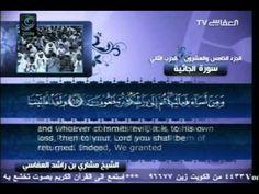 Surah Al-Jathiyah with English translation ( 45 ) :: Mishary bin Rashid Al-Afasy - YouTube