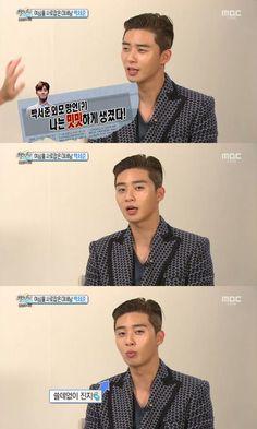 Park Seo Joon se describe como inexpresivo y bromea con una reportera en Section TV