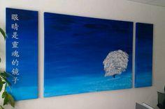 amart-online.com Rooms, Frame, Artist, Photography, Home Decor, Bedrooms, Picture Frame, Photograph, Decoration Home