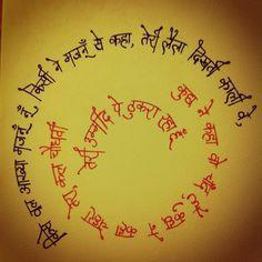 Hindi, Urdu, Punjabi Ghazals by Jagjit Singh.