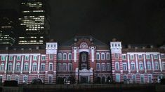 Tokyo Station celebrates major renovation through large-scale projection mapping 3d Projection Mapping, Tokyo Station, Japanese Landscape, Show Video, Digital Signage, Art And Technology, Augmented Reality, Tokyo Japan, New Media