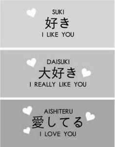 Japanese English Japanese English Pinterest Japanese English And Language