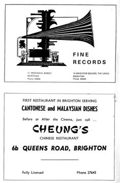 February 1975 ad for Fine Records from Brighton Film Theatre magazine.