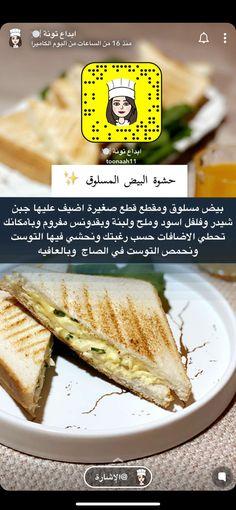 and Drink drawings Fun Baking Recipes, Cooking Recipes, Arabian Food, Cookout Food, Cooking Cake, Desert Recipes, Food Preparation, Diy Food, Dessert