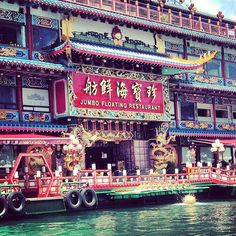 Aberdeen's famous Jumbo Floating Restaurant, one of the world's largest; #HongKong
