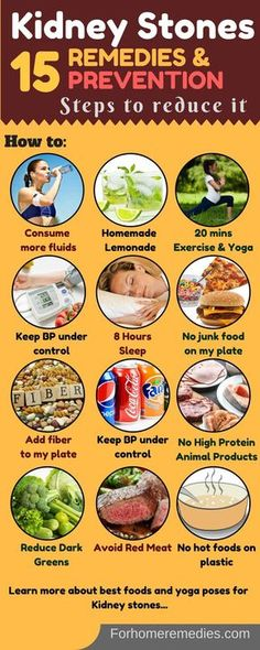 Kidney Cleanse Detox Home Remedies and Best foods for kidney stones: Diet plan, Exercises, Yoga poses, 5 Easy home remedies. Foods to avoid for kidney stones. How to prevent kidney stones. Turmeric Curcumin Benefits, Turmeric Vitamins, Turmeric Water, Turmeric Pills, Turmeric Spice, Natural Colon Cleanse Detox, Kidney Detox Cleanse, Colon Cleanse Diet, Liver Detox