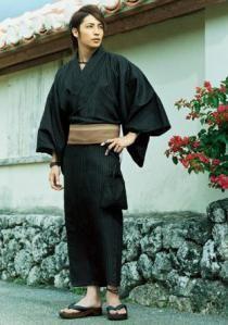 Kimono masculino
