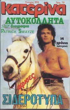 PATRICK SWAYZE - GREEK -  Katerina Magazine - 1987 - No.391