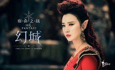 Фотографии  Yan Da & Ying Kong Shi   ICE FANTASY   – 9 альбомов