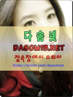 강남오피 강남오피『다솜넷∥dasom13.net』수원안마 수원건마