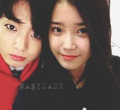 Kpop Couples, Yesung, Back Off, Bts, Kdrama, Fan Art, My Favorite Things, Cookie, Ships