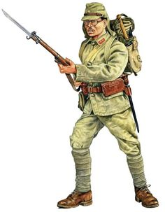 1942 c. Japanese Army NCO, Arisaka rifle, pin by Paolo Marzioli Military Art, Military History, Ww2 Uniforms, Military Uniforms, Japanese Uniform, Military Drawings, Army Infantry, Imperial Army, Army Uniform