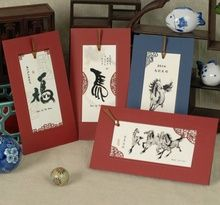 Chinese New Year Crafts, New Year's Crafts