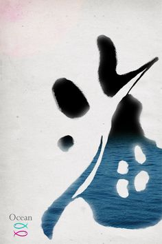 "exercicedestyle: "" Japanese calligraphy - ocean 海 "" Japan Design, Japanese Calligraphy, Calligraphy Art, Chinese Typography, Typography Design, Plakat Design, Art Asiatique, Poster Design, Zen Art"