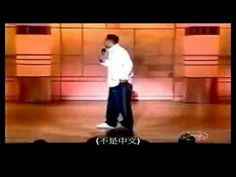 Russell Peters - Chinese & Indien - http://lovestandup.com/russell-peters/russell-peters-chinese-indien/