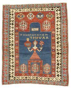 A Bordjalou Kazak rug, West Caucasus   lot   Sotheby's