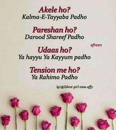 Hazrat Ali Sayings, Imam Ali Quotes, Hadith Quotes, Urdu Quotes, Quran Quotes Love, Quran Quotes Inspirational, Beautiful Islamic Quotes, Muslim Love Quotes, Religious Quotes