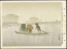 Kiyochika, Kobayashi (1847-1915) Title: Spring Colours of Sunamura Series: Views of Japan Date: 1929