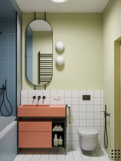 Banana Flat Interior Design Color Schemes Contemporary Colorful