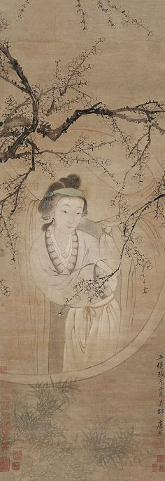 唐寅 - 觀梅圖                                                   Tang Yin (1470 -1524), courtesy name Tang Bohu (唐伯虎), was a Chinese scholar, painter, calligrapher. Ming Dynasty