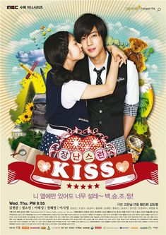 """""""Playful Kiss"""" - Korean drama - So cute and funny. The actor, Kim Hyun Joong is also in a band and is Stefie's favorite <3"""