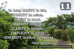 (Spoken on Gita Jayanti in A Synthesis of Thought and The Upanishads are the basic building bricks of the. Atharva Veda, Here On Earth, Bhagavad Gita, Meant To Be, Mindfulness, Thoughts, Action, Life, Cream
