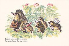 "Vintage Zakharov ""Hedgehogs"" Postcard - 1968, Lenizdat"
