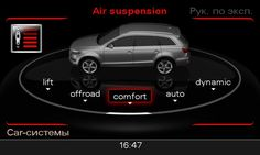 AUDI MMI menu system Fake depth and perspective
