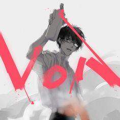 Zankyou no Terror anime 雨の森/思春期(@siroimorino)さん | Twitter
