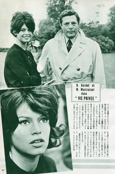 Brigitte Bardot Vie Privee 1961 Vintage JPN Picture clippings 2 Sheets EB R | eBay