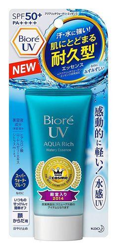 2017 New Ver. Biore KAO Aqua Rich Watery Essence Sunscreen UV SPF50+ PA++++ F/S  #KaoBior