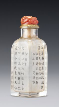 Auctions - Snuff Bottles from the Mary & George Bloch Collection: Part VII Chinese Arts And Crafts, History Of Glass, Bottle Box, Antique Bottles, Chinese Ceramics, Trinket Boxes, Flask, Glass Art, Perfume Bottles