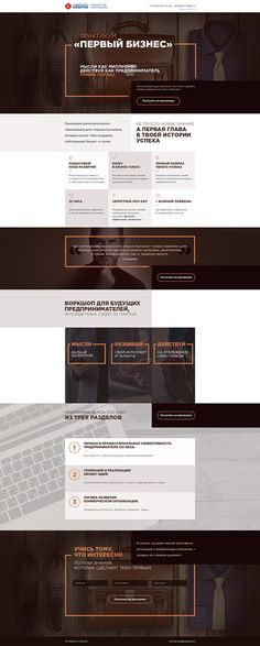 Landing page for workshop on Behance