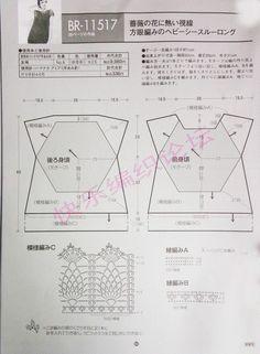 RICH MORE Vol.115 夏号 2013 - 沫羽 - 沫羽编织后花园
